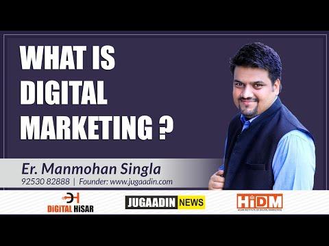 Digital Marketing Professional   Digital Marketing for Beginners   Er. Manmohan Singla