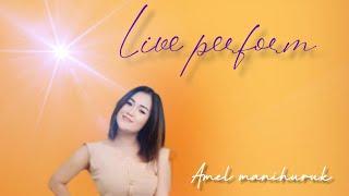 Lagu manado NYANDA MO BALAENG mp3