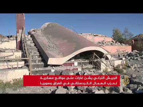 الجيش التركي يشن غارات جوية بسوريا والعراق  - نشر قبل 47 دقيقة