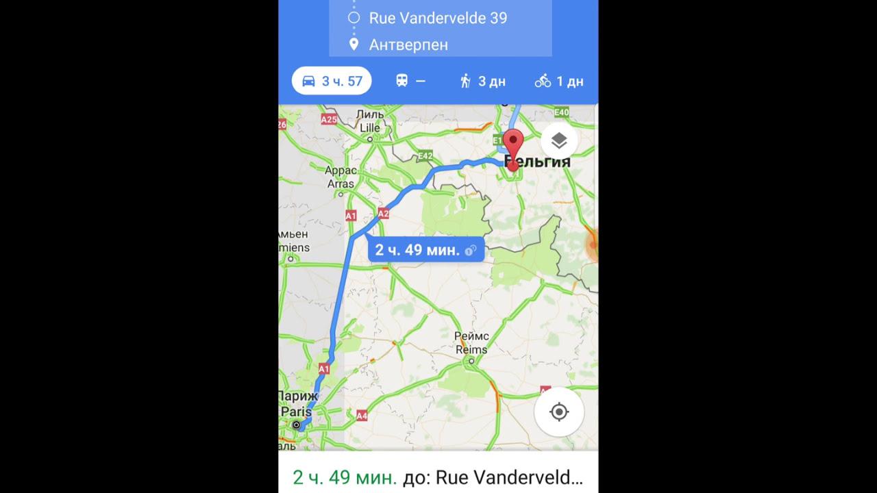 Навигация на смартфоне без интернета Как пользоваться и бесплатно скачать карты