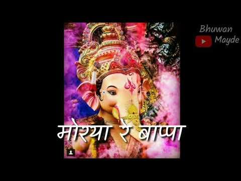 Deva Tuzi Swari Aali