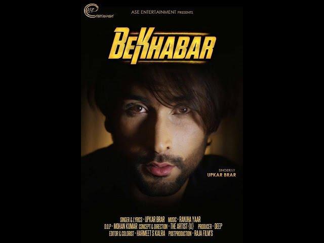 BEKHABAR || UPKAR BRAR || FULL OFFICIAL VIDEO 2017 || ASE ENTERTAINMENT