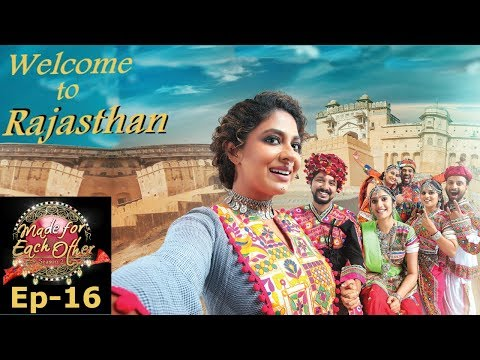 Made for Each Other I S2 EP-16 I Goodbye Minicoy, Hello Rajasthan l I Mazhavil Manorama