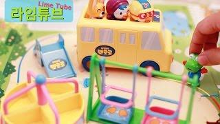 뽀로로 유치원  장난감 놀이 4편 어린이집 가방셋트 Pororo Kindergarten Playset киндер пороро Игрушки  라임튜브