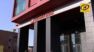 Вкладчикам «Дельта Банка» начали возвращать деньги