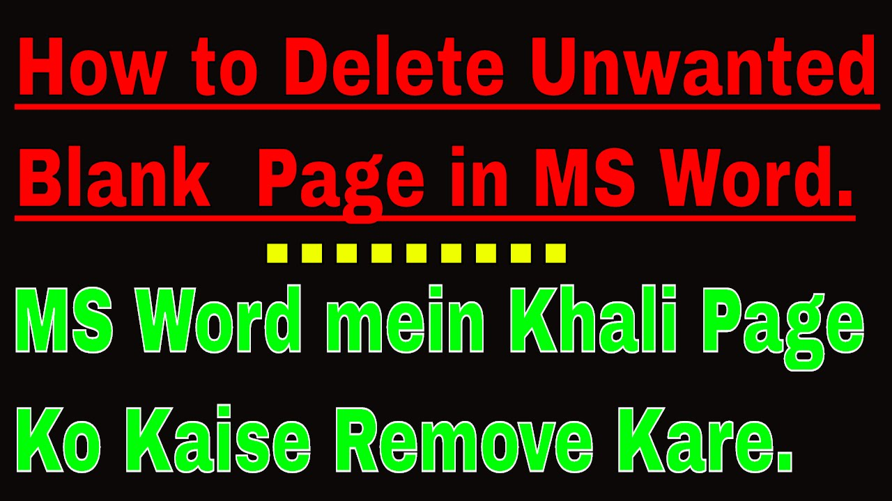 how to get rid of an unwanted page in word