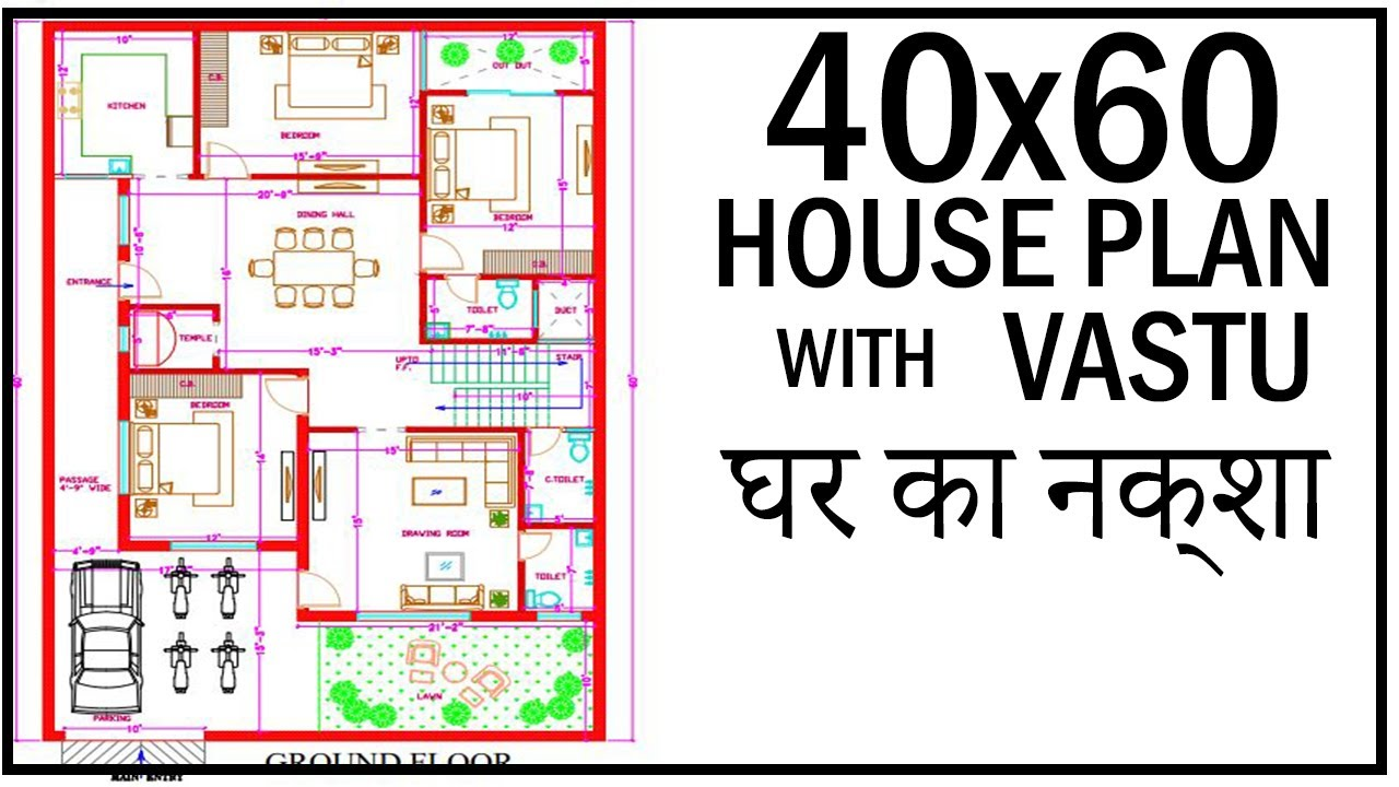 "40'-0""x60'-0"" House Map 