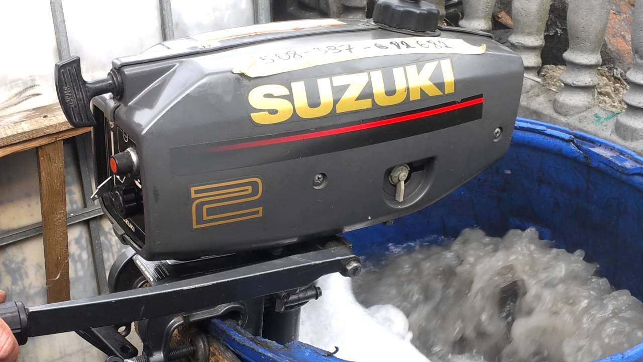 Suzuki Dt  Used Outboard