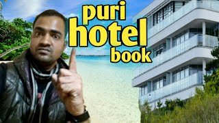 puri hotel, puri hotel price, puri hotel booking, hotel in puri sea beach with rate,
