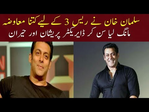 Salman Khan for Race Three film demanded for compensation
