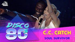 🅰️ C.C.Catch - Soul Survivor (Дискотека 80-х 2002, Авторадио)