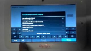 Как удалить пароль на детском планшете Sky-Tiger(Если вы забыли пароль или его случайно поставил ребенок, то можно его удалить, следуя инструкции в видео...., 2013-10-02T10:40:35.000Z)