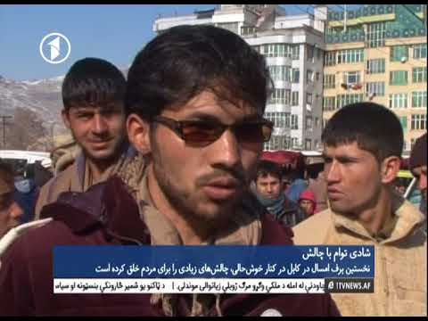 Afghanistan Dari News 15.12.2017  خبرهای افغانستان