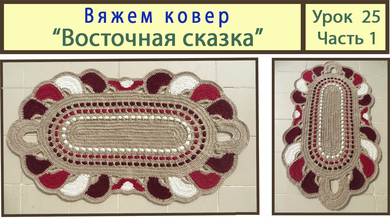 Касса букв УТИЛИТАРНОЕ РУКОДЕЛИЕ 94