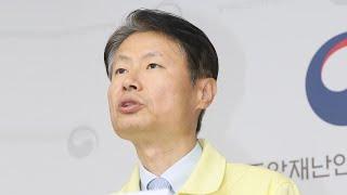 """재난지원금 기준 다음주 발표…""""합리·신속성 중요"""" / …"""