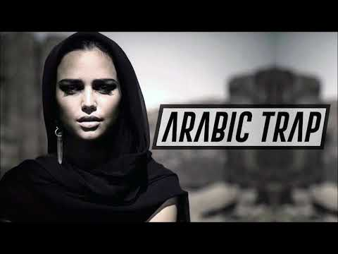 ☪ ARABIC TRAP MIX 2017   ☪ TOP BEST ARABIC SONGS MIX   ☪ CAR SONGS BASS BOOSTED  