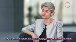 مديرة اليونسكو: «مصر بلد الثقافة والتاريخ والحضارة»