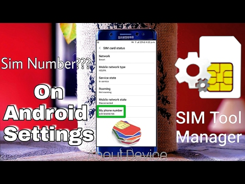How To Get Sim Card Number[Phone Number] On Android/Offline/About Device.