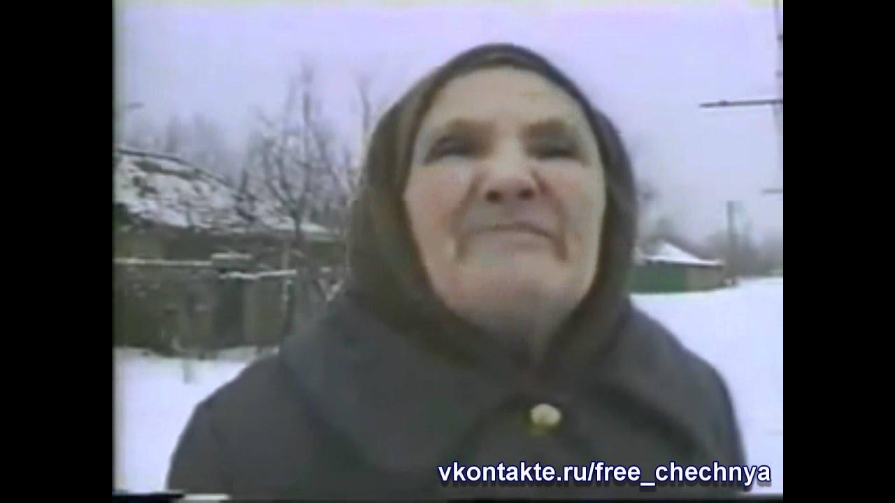 Чеченец насилует девочку 12 фотография