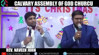 ఆగకు ముందుకు సాగిపో - ನಿಲ್ಲಿಸಬೇಡಿ ಮುಂದುವರಿಯಿರಿ    Rev. Naveen John