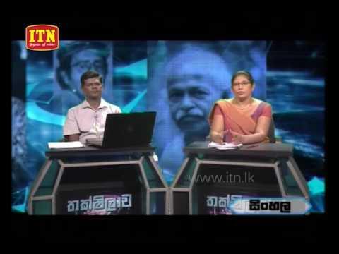 Thakshilawa – 2016-10-20