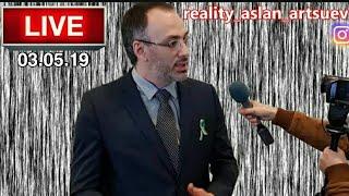 Reality - 18 ч.1 прямой эфир - 03.05.2019 Рус-Чеч. война