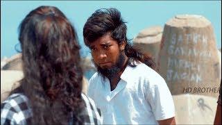 Yenakaga porandha song 2 | puliyanthoppu Gana Harish | Gana deena | HD brothers