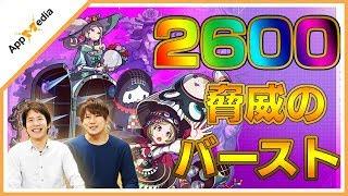 ファイトリーグ攻略Wiki▽ http://appmedia.jp/fight-league AppMediaの...