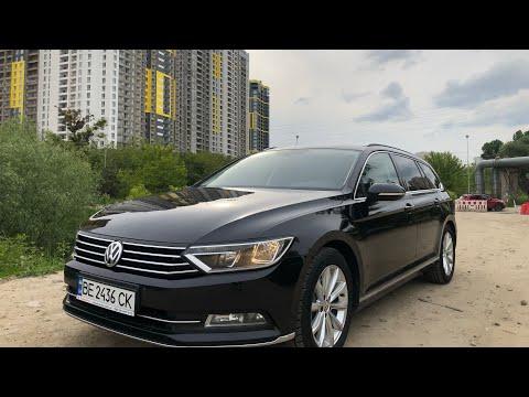 Volkswagen Passat B8 из Европы. Отличная цена и состояние.