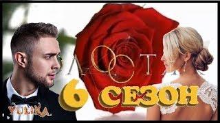 Героем шоу «Холостяк» 6 сезон станет Егор Крид