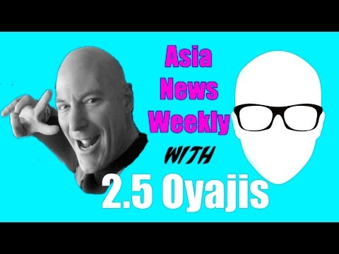 Two and a Half Oyajis - With Steve Miller of Asia News Weekly