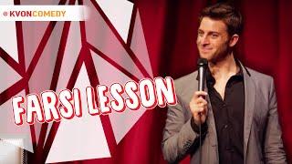 Farsi Lessons! (Learn from HalfPersian comedian Kvon)