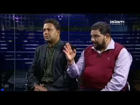 Islam Channel Report on Sri Lankan issues 29-12-16