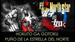 HOKUTO GA GATOKU - PUÑO DE LA ESTRELLA DEL NORTE I DEMO I