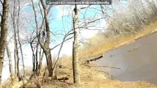 Село Кульчумово!))))