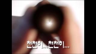 [로봇사이언스몰][http://www.robotscie…