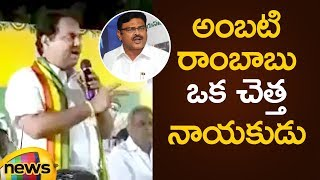 Kodela Sivaram Controversial Comments On Ambati Rambabu | AP Political Updates | Mango News