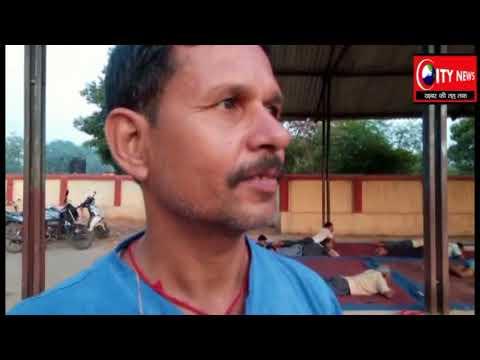 बरवाडीह में तीन दिवसीय पतंजली योग शिविर संपन्न