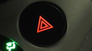 Замена лампочки подсветки кнопки аварийки Aveo T250 .