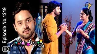 Naa Peru Meenakshi | 12th March 2019 | Full Episode No 1219 | ETV Telugu