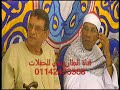 الشيخ محمود محمد صابر سورة ابراهيم الخطارة
