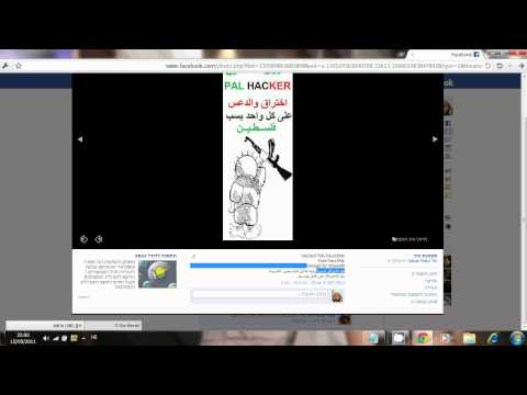 PaleStine Hacker Hacked Agin