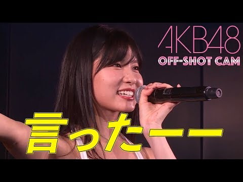 AKB48 OFF-SHOT CAM #7 (Behind the stage cam) / AKB48[Official]