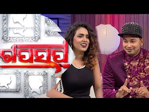 Gaap Saap Ep 531 | 30 June 2019 | Candid Chat With Ollywood Singers Satyajit & Navia