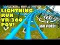 Lightning Run VR 360 Roller Coaster POV Kentucky Kingdom