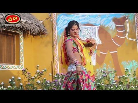 सिंगर हीरालाल गुर्जर 2018 न्यु सोंग    भाणज मारा रे थु मत जावे    Rajsthani New dj Song 2018 !!