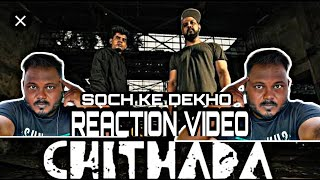 Bandish Projekt & 100 RBH - Chithada (Official Music Video) Reaction video by Ali Ansari