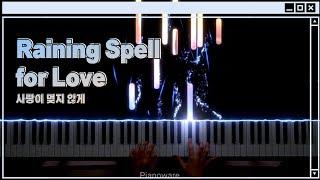 """Download SUPER JUNIOR - """"Raining Spell for Love"""" remake ver. / 사랑이 멎지 않게"""