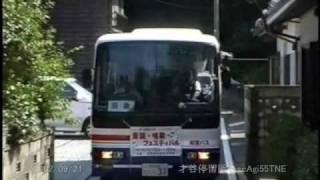 2002年 9月21日 岩美町営バス(鳥取県岩美郡岩美町)