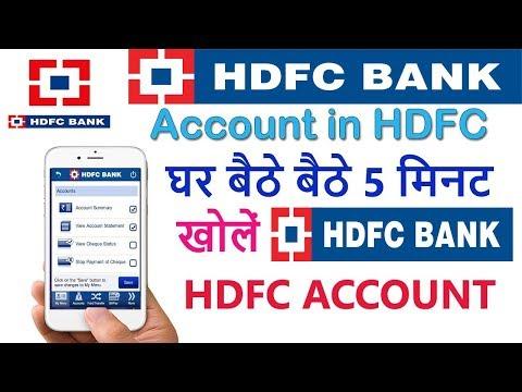 How open online hdfc bank account   hdfc bank  hdfc online  hdfc credit card